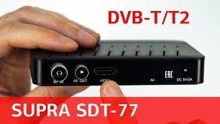 тВ тюнер Supra SDT-77