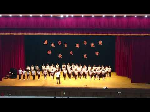 屏科大106學年度好歌大家唱-熱帶農業暨國際合作系一年級(校歌+月亮代表我的心)