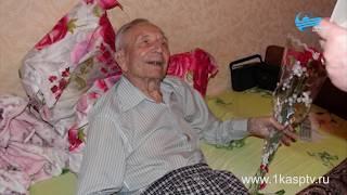 Ушел из жизни ветеран великой отечественной войны Леонид Яшин