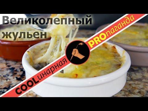 Кафе и рестораны Минска — меню и цены