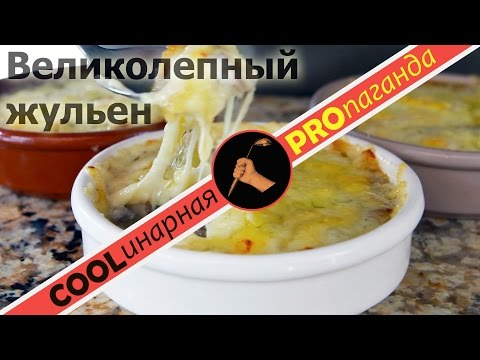 Блюда на гриле - рецепты -