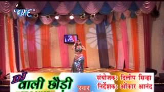 HD डिजे वाली छौड़ी - D J Wali Chhori - Video JukeBOX - Bhojpuri Hot Songs 2015 new
