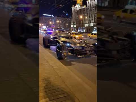ДПС остановили бетмобиль в Москве.