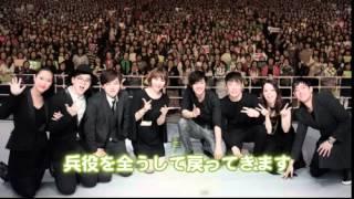 2015.05.19 henecia.jp更新:ヒョンジュンさんが入隊前にファンの皆さま...