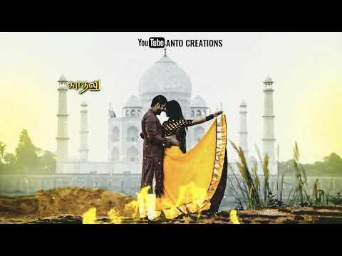 Maya Machindra Whatsapp Status || Indian Movie || A.R.Rahman ||SPB, Swarnalatha || Anto Creations ||