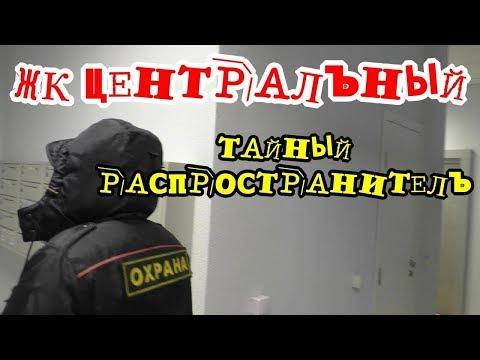 """""""Один из девяти или специалист по устранению листовок !"""""""