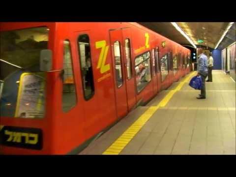 Metro Haifa Carmelit -  כַּרְמְלִית - Funicular - метро - Israel