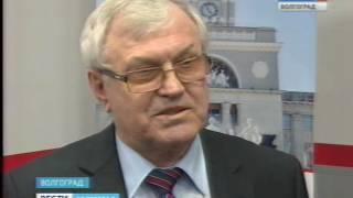 Волгоградская область и РЖД: перспективы сотрудничества (А. Бакулин)