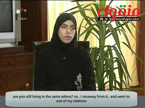 Zainab omar al-Hasni is still alive 4-10-2011