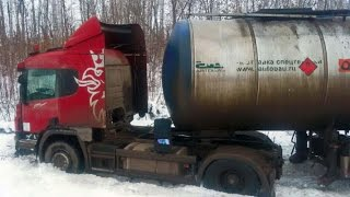 Best truck crashes, truck accident compilation 2016 Part 16