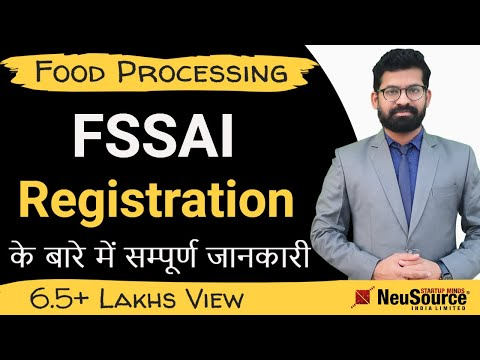 Food Licensing & Registration (FSSAI) | How to get fssai license Mp3