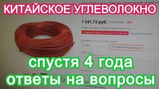 Usb кабель aliexpress с led