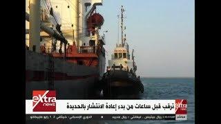 موجز أخبار الـ 7 صباحًا مع همام مجاهد