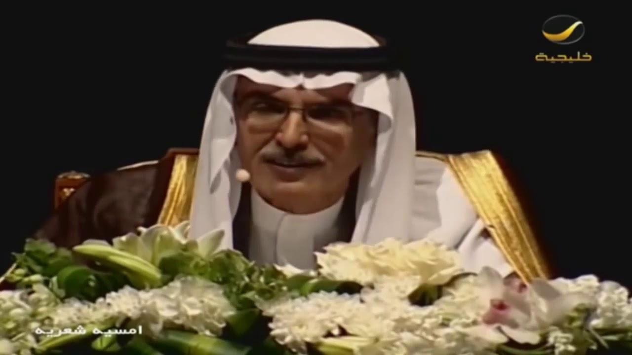 قصيدة لك الله يالعاشق المحروم - أمسية البدر - الأمير بدر بن عبدالمحسن 2013