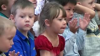 1 сентября в детском саду №7 Радуга