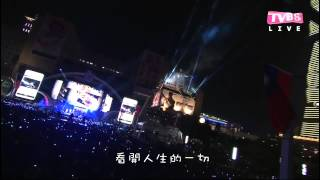 [HD] 2014 台北跨年晚會 - SHE 02