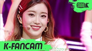 [K-Fancam] 스테이씨 수민 'SO BAD' (STAYC SUMIN Fancam) l @MusicBank 201204
