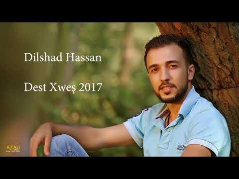 Dilshad Hassan - KOMPLETTES ALBUM 2017