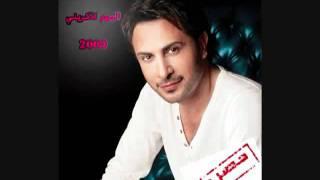ماجد المهندس يا ناس majed al mohandes   ya nas 2009   YouTube