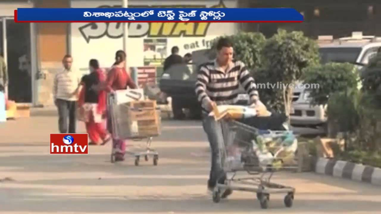 Bag Mall Karimnagar - Madly Indian