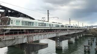 221系 近ナラNB801編成 保安列車 城東貨物線 神崎川橋梁にて 2018/01/01