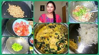 HOW TO PREPARE #TOMATO CHUTNEY FOR IDLY,DOSA/SIMPLE MAKEUP WITH #STAYQUIRKY PRODUCTS/MANA INTY TIP'S