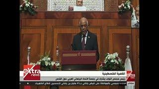 غرفة الأخبار | رئيس مجلس النواب يشارك في جلسة الاتحاد البرلماني العربي حول القدس