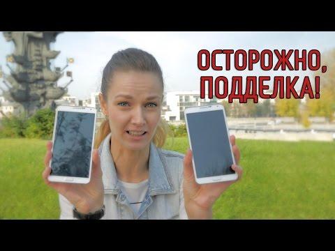 Можно ли по внешним признакам отличить русскую девушку от