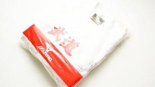 Mizuno Japan Judo gi wear YUSHO Jacket Pants Belt Obi full Set 76FG01901 Size5  63380