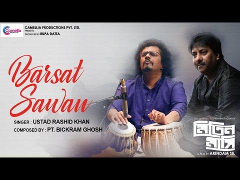 Download Barsat Sawan | Mitin Mashi | Koel Mallick | Ustad Rashid Khan | Pt Bickram Ghosh | Arindam Sil