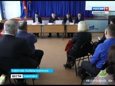 Вести-Хабаровск. Проблемы района имени Полины Осипенко