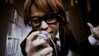 Abingdon Boys School - Innocent Sorrow (Official Video)