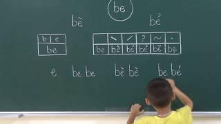 Bé học ghép vần - Bài 6 sách Tiếng Việt lớp 1