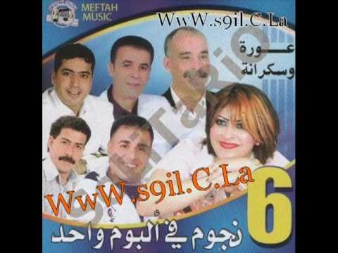 bouchaib ziani mp3 2009