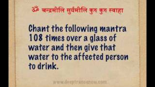Sanskrit mantra for protection from evil eye