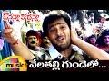 Avunanna Kadanna Telugu Movie Video Songs | Nela Thalli Full Song | Sada | Uday Kiran | Mango Music