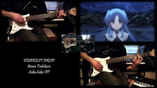 SukaSuka OP 【すかすか】 - DEAREST DROP (Guitar Cover)