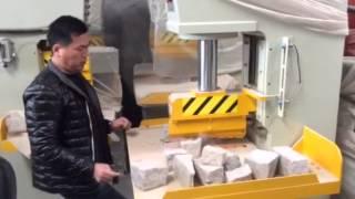 Станок по изготовлению брусчатки(Компания КитайКамень предлагает станки по изготовлению брусчатки из гранита и мрамора. А так же изделия..., 2015-01-22T03:22:46.000Z)