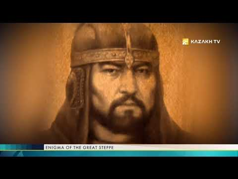 Enigma of the Great Steppe №5. Kazakhs Thermopylae