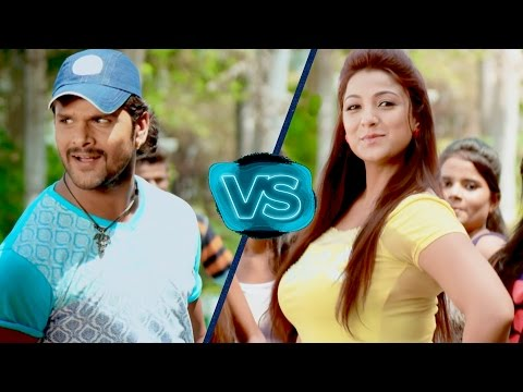 I Love YouAntakshari # आई लव यू अंताक्षरी # Khesari Lal Yadav # New Bhojpuri Song 2017