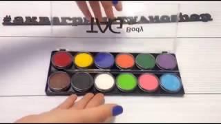 Набор Аквагрима TAG body art 12 цветов по 10 гр.  АКВАГРИМ   ОБЗОР  Facepaint set  #Аквагрим