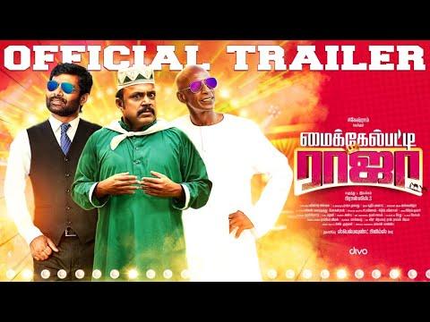 Michaelpatty Raja Official Trailer| Francis S | Sudeep Palanad | Manoj Pillai | Spellbound Films Inc