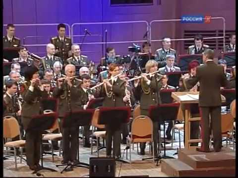 ЦВО МО РФ -  Марш Прощание Славянки