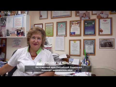 Журнал Город интервью Борисова Наталья
