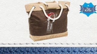 Женская сумка из ткани Сен Тропе «Индианка» beige-brown. Купить в Украине. Обзор