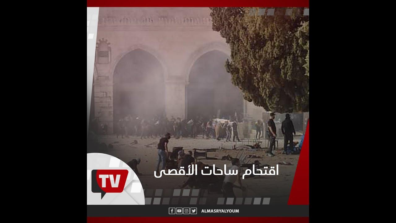 قوات الاحتلال تقتحم الا?قصى في مواجهات عنيفة داخل ساحات المسجد  - 17:59-2021 / 5 / 10