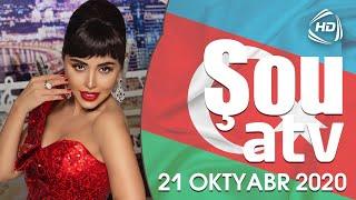 Şou ATV - Tacir Şahmalıoğlu, Sevinc Sarıyeva, Cabir Abdullayev (21.10.2020)