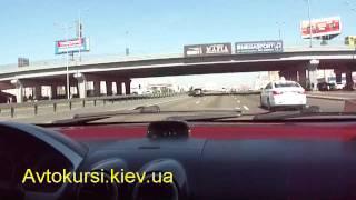 Уроки вождения Киев, Смена ряда в городском потоке