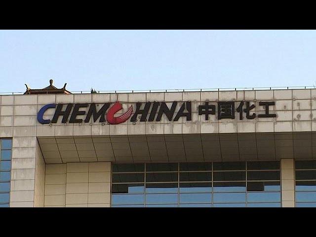 Китай: готовится крупнейшее в мире слияние двух компаний? - economy