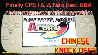 Chinese Knock Offs - A handheld that actually delivers !!